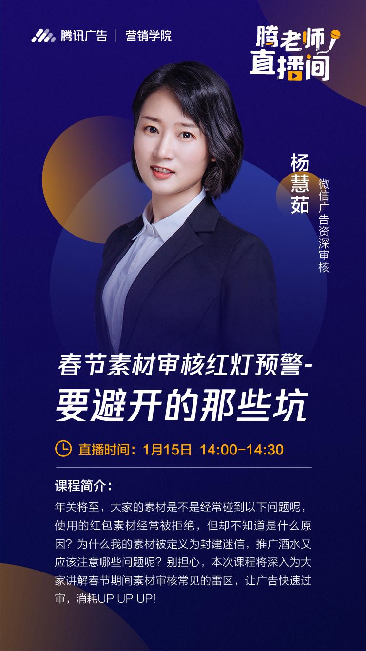 1月讲师海报-02.png