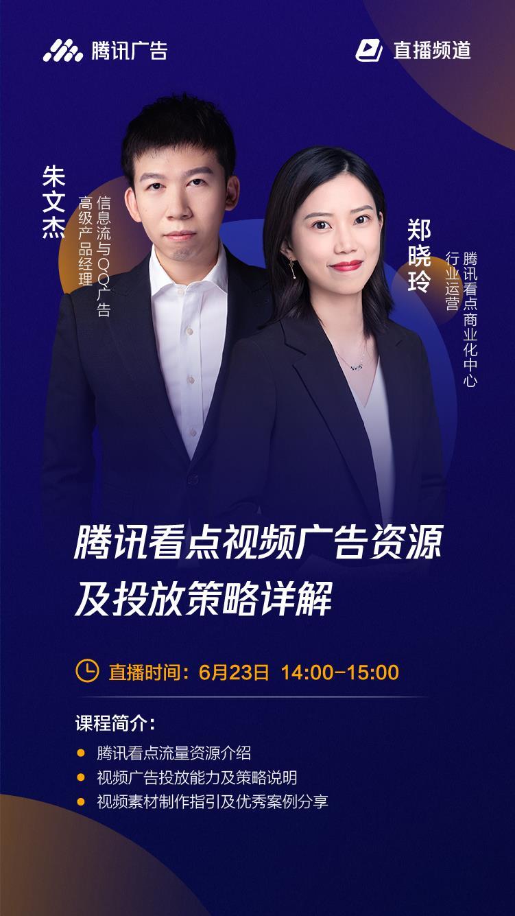 SMB_朱文杰+郑晓玲.png