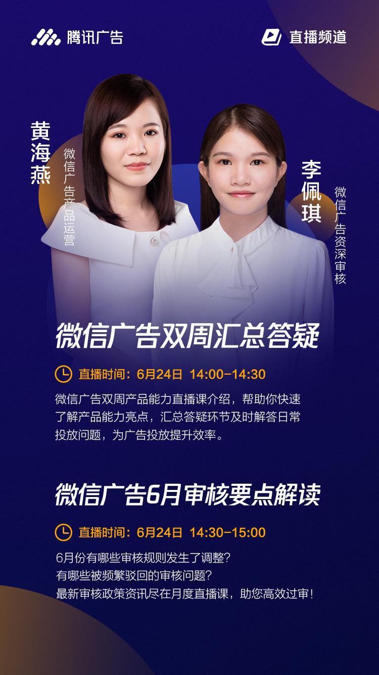 SMB_黄海燕+李佩琪.png