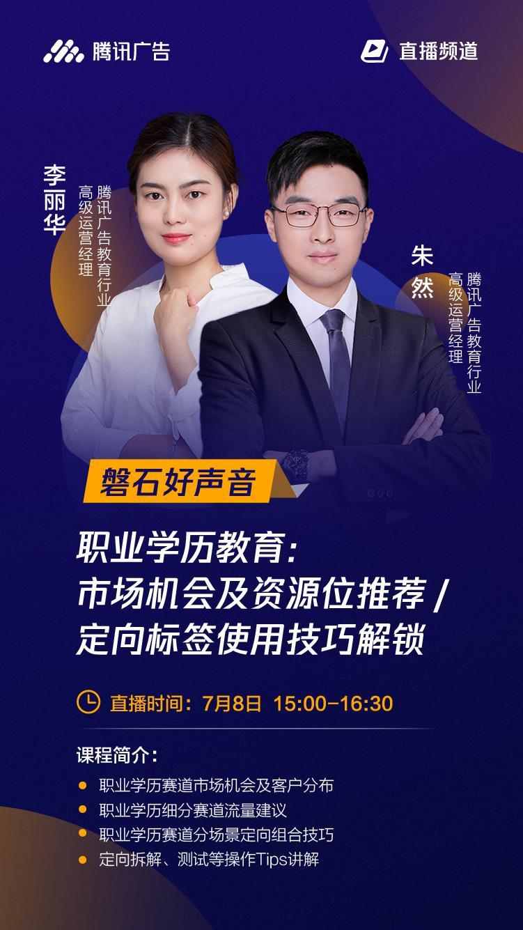 KA_李丽华+朱然.png