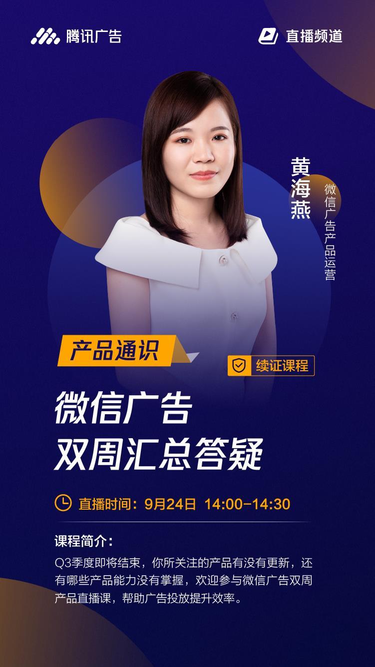 SMB_24-黄海燕.png