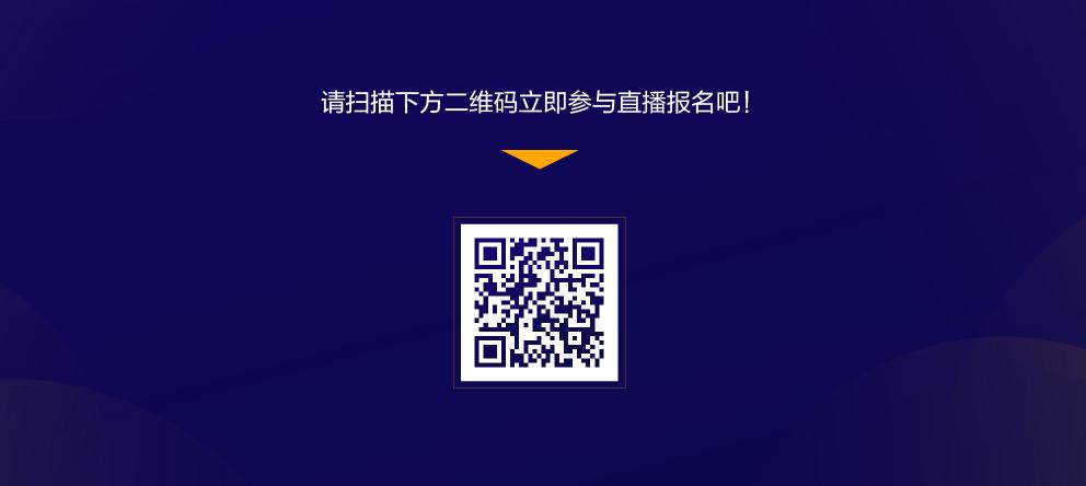 微信图片_20201119153350_03.png