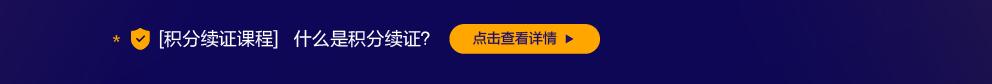 微信图片_20210120141757_02.png