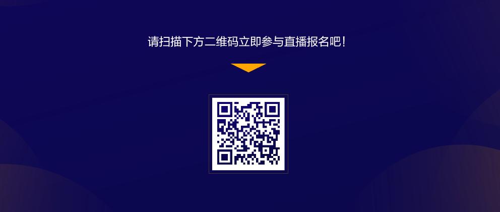 微信图片_20210120141757_03.png